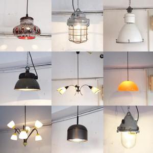 14500577 1014588501999925 1010629554327436383 o 300x300 Lamp Lamp Lamp