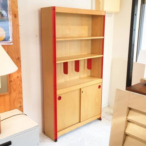 14192521 1048616238597151 5555291501950473118 n 300x300 Birch Wood Library Book Shelf Red Metal Plate Netherlands