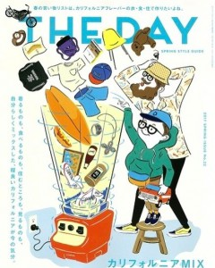 17499137 1197838430341597 6886624734998291332 n 240x300 THE DAY No.22 Spring Issue 3/24売り