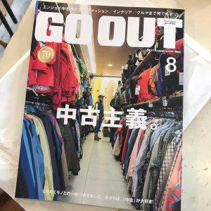 19642752 1297012070424232 990934995598854032 n 300x300 GO OUT Vol.94 8月号 6/30売り