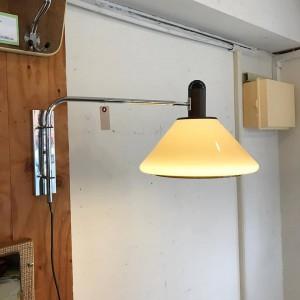 20292623 1320414881417284 3730464004396302255 n 300x300 Herda Vintage Wall Lamp Netherlands 70s